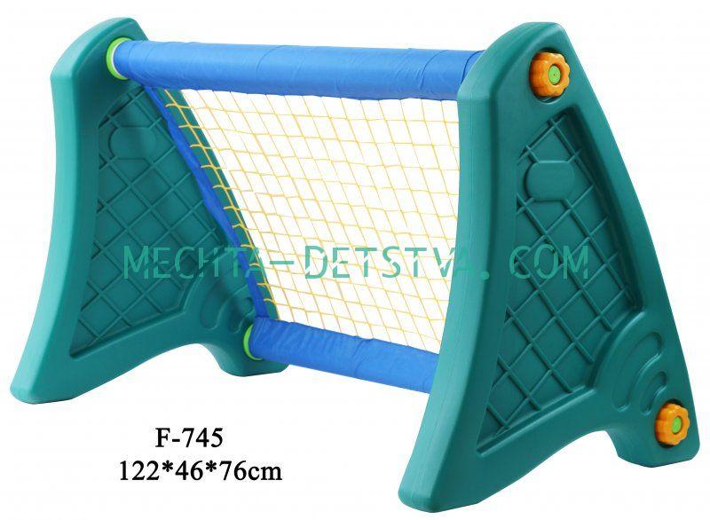 Детские спортивные ворота FAMILY F-745