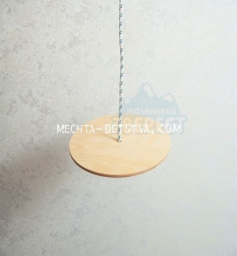 Качели - тарзанка