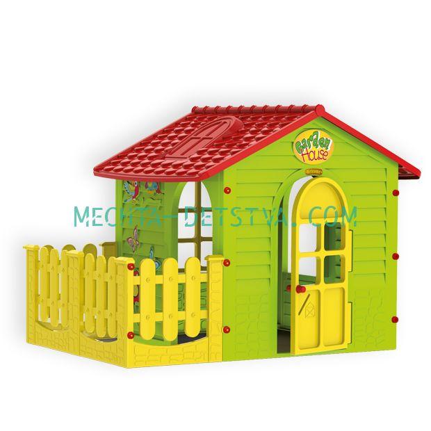 Домик с забором 10839
